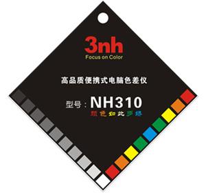 nh310_02